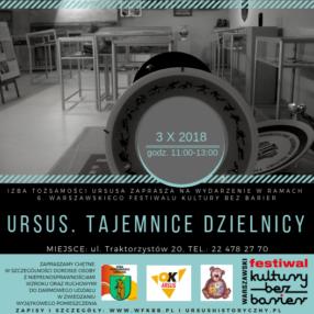 Więcej o: Zwiedzanie w ramach 6. Warszawskiego Festiwalu Kultury Bez Barier 2018 [relacja]