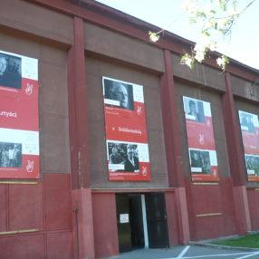 """Więcej o: Wystawa wielkoformatowa """"Artyści z Solidarnością. Wybory 4 czerwca 1989"""" na budynku Ośrodka Kultury """"Arsus"""""""