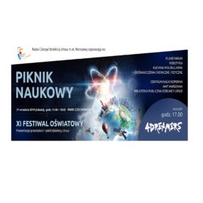 Więcej o: Będziemy na I Pikniku Naukowym oraz XI Festiwalu Oświatowym w Ursusie 21 września w Parku Czechowickim