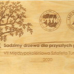 """Więcej o: Drzewa z przekazem dla pokoleń tuż obok budynku """"Portierni"""""""
